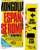 Mongolia se rompe