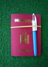 PASAPORTE MONGOLIA