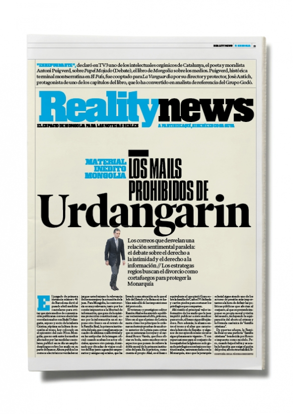 reality news mails urdangarín